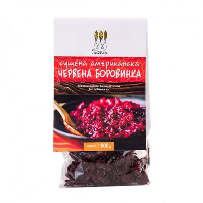 Земела-Сушена Американска червена боровинка  100гр