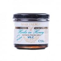 Билки в пчелен мед с плод от черен бъз Max Energy 150гр.