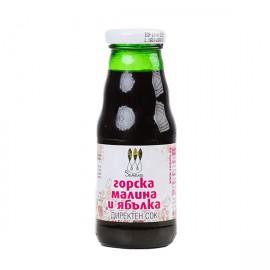 Директен сок от ябълка и горска малина 200мл.