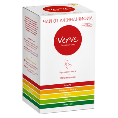 Verve Асорти  и Джинджифил (20 бр в кутия )