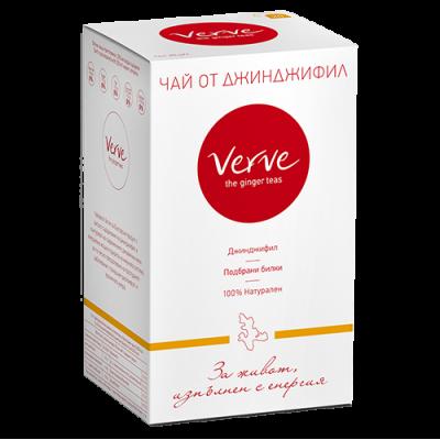 Verve Билков чай и Джинджифил (20 бр в кутия )